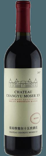 Chateau Changyu Moser XV Helan Mountain Cabernet Sauvignon Ningxia