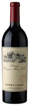 Chateau Changyu Moser XV Grand Vin