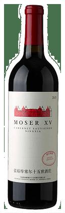 Moser XV Cabernet Sauvignon Ningxia