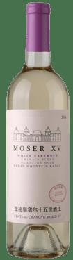 Moser XV White Cabernet